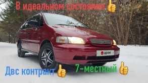 Новокузнецк Odyssey 1995