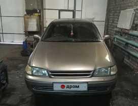Иркутск Corona 1995