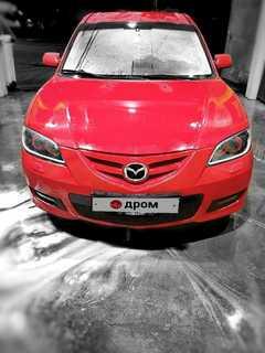 Магнитогорск Mazda3 2008