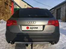 Барнаул A6 allroad quattro