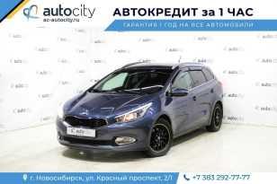 Новосибирск Kia Ceed 2014