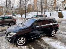 Москва M-Class 2015