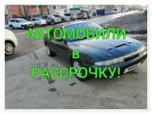 Новосибирск Emeraude 1993