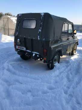 Екатеринбург 3151 1991