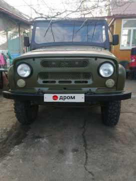 Ильский 3151 1997
