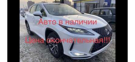 Иркутск RX300 2020