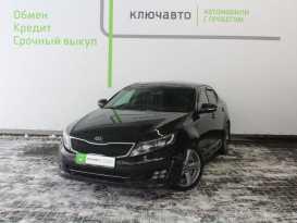 Краснодар Optima 2015