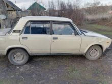 Новокузнецк 2105 1984