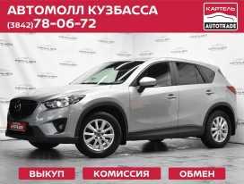 Кемерово CX-5 2014