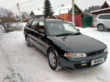 Иркутск Libero 1993