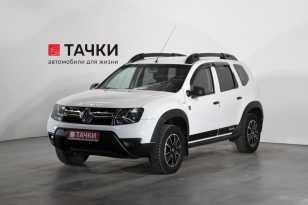 Иркутск Duster 2017