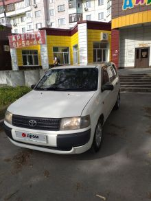Сургут Probox 2004