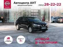 Барнаул Qashqai 2020