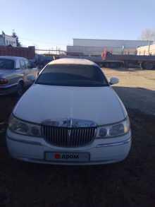 Тюмень Town Car 2000