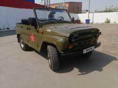 Челябинск 3151 1998