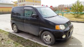 Барнаул S-MX 2001