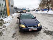 Екатеринбург Civic Ferio 1997