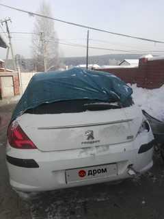 Иркутск 308 2011