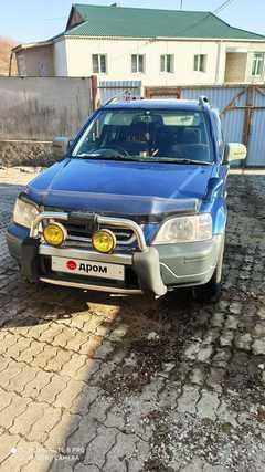 Славянка CR-V 1997