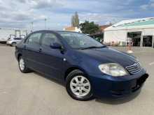 Краснодар Corolla 2002