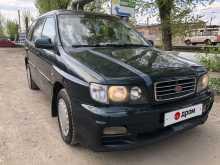 Кемерово Joice 2000
