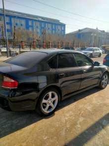 Улан-Удэ Legacy B4 2007