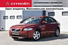 Иркутск S40 2011