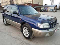 Пермь Forester 2000