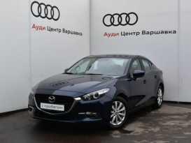 Москва Mazda3 2018