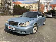 Москва Sonata 2003