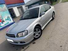 Омск Legacy B4 2000