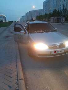 Новосибирск Sunny 2004