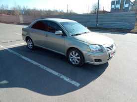 Дмитров Avensis 2007