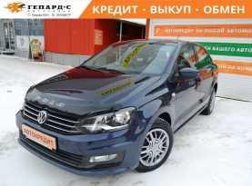 Новосибирск Polo 2016