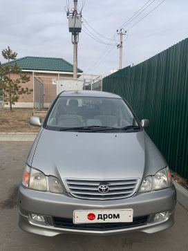 Хабаровск Toyota Gaia 1999