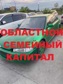 Новосибирск Ascot Innova 1992