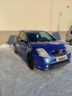 Новосибирск C2 2007