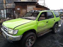 Северобайкальск 4Runner 1997