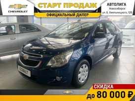 Новосибирск Cobalt 2021