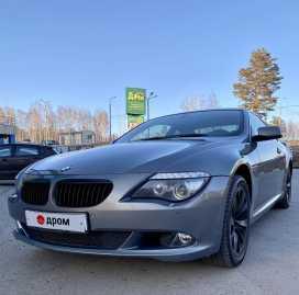 Иркутск BMW 6-Series 2007