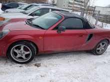 Омск MR-S 2000