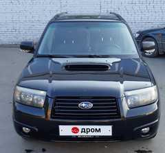 Томск Forester 2006