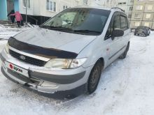 Заринск Ixion 2000