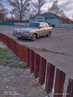 Каменск-Шахтинский 3110 Волга 2002