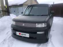 Челябинск bB 2000