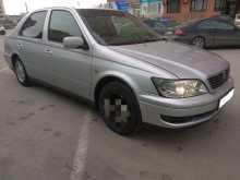 Челябинск Vista 1998