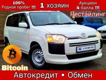 Новокузнецк Succeed 2014