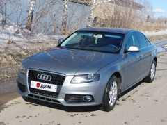 Кузнецк Audi A4 2008