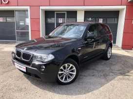 Волгоград BMW X3 2009