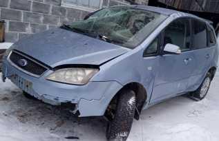 Невьянск C-MAX 2006